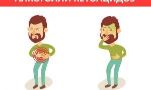 Қандли диабет ва алкоголизмдаги ўхшаб кетадиган холат